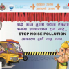 stop-noise-pollution-campaign